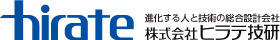 Hirate Technical Corporation